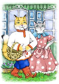 Кот Федот –  корзинку на руку,  кошку Матрешку –  под руку - пошли.