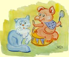 Котёнок и свинка
