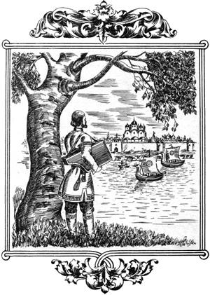 Запечалился Садко, взял свои гусельки, пошел на берег Ильмень-озера