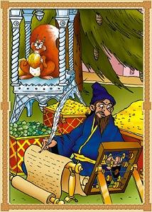 Сказки попадья и дьяк