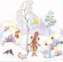 Скрипка отправилась на прогулку в лес