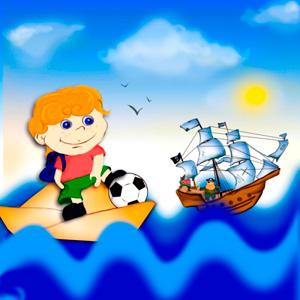 К нам плывёт навстречу Ваня, Футболист, футболист!