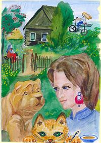 Длинноногая девочка Глаша из деревни Бабино, кот Пломбир и шарпей Дориан