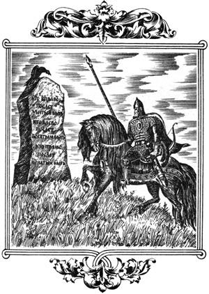 Подъезжает Илья к трем дорожкам, на перекрестке камень лежит