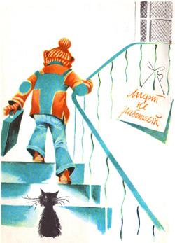 Как только Саша в лифт пытается войти, тот ни вверх, ни вниз не хочет одного его везти.