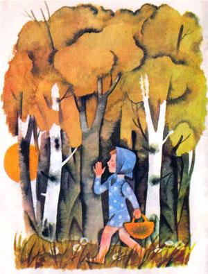 Песенка в лесу