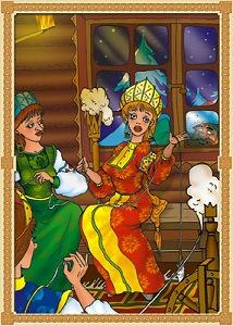 Три девицы под окном Пряли поздно вечерком