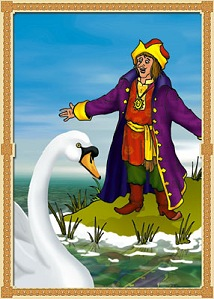 Глядь - поверх текучих вод Лебедь белая плывёт