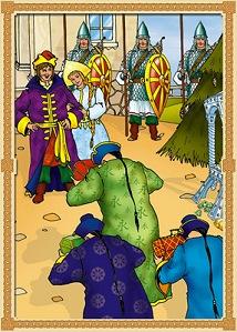 Князь Гвидон зовёт их в гости