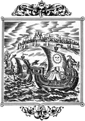 Корабль хозяина Соловья Будимировича